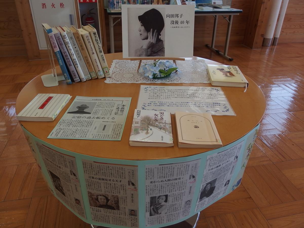 f:id:yurihonjo-lib:20210602111421j:plain