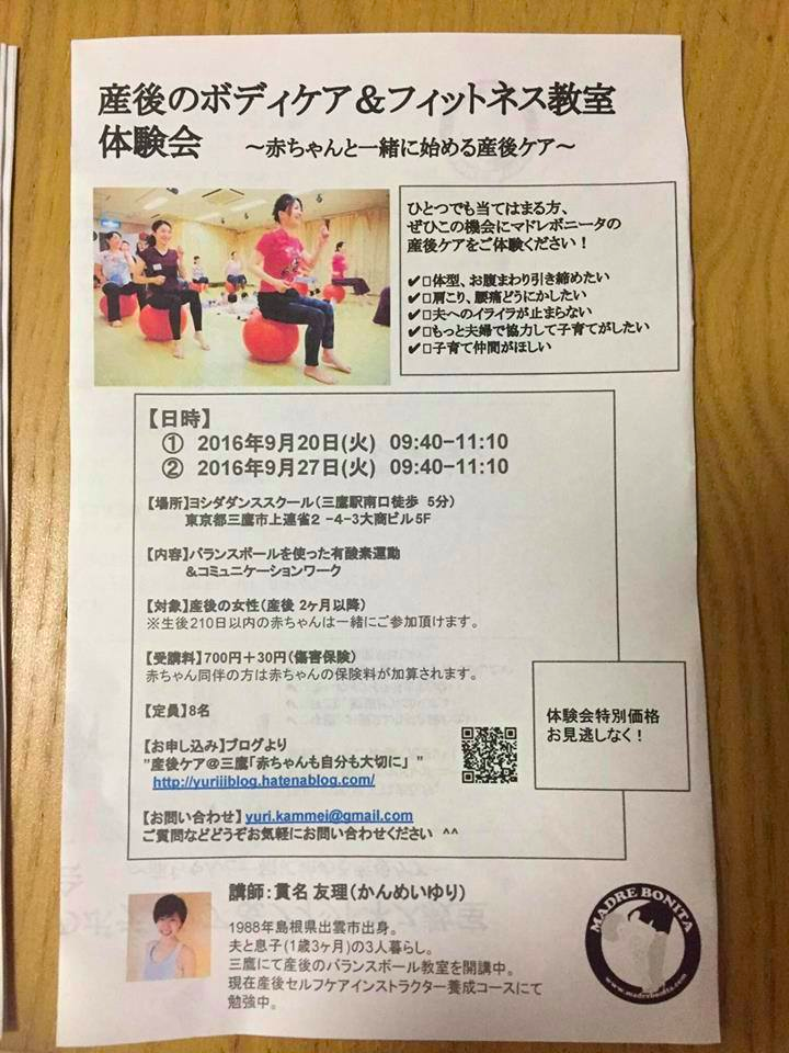 f:id:yuriiiblog:20160817160425p:plain