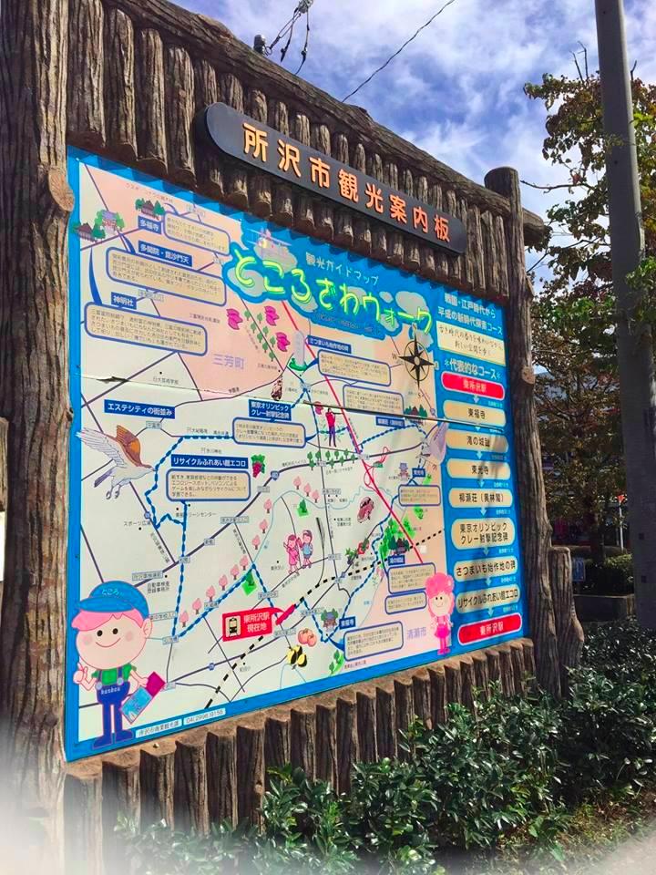 f:id:yuriiiblog:20161006155433p:plain