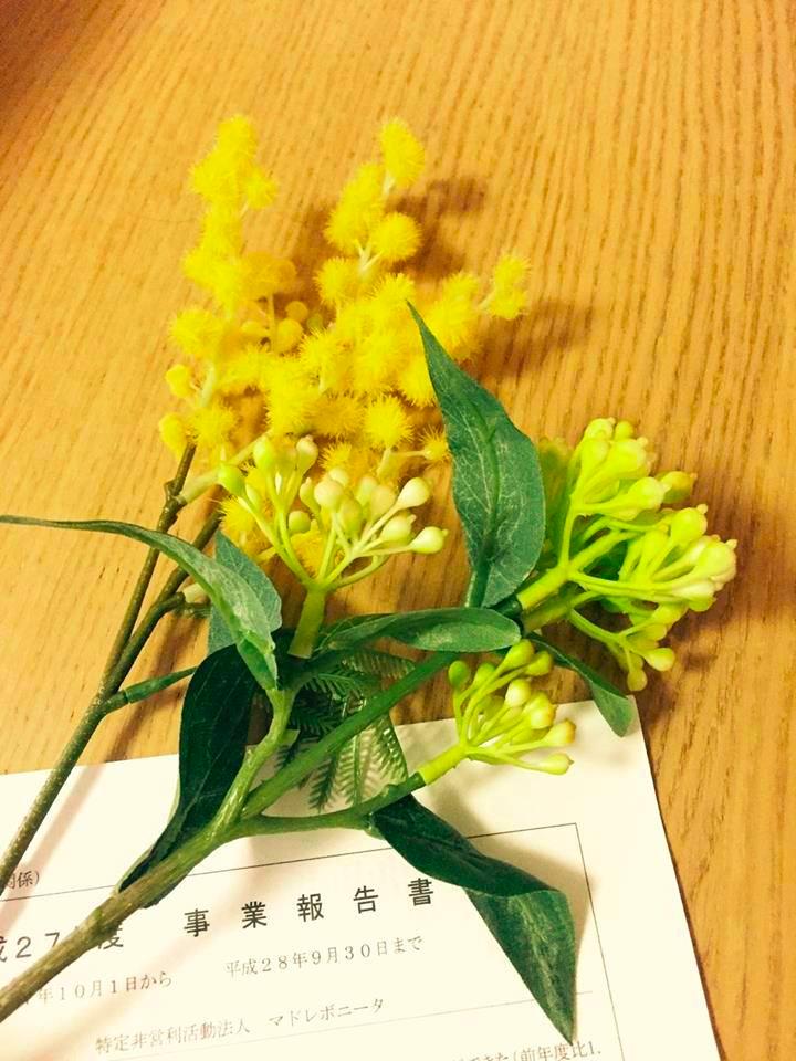 f:id:yuriiiblog:20161129155425p:plain