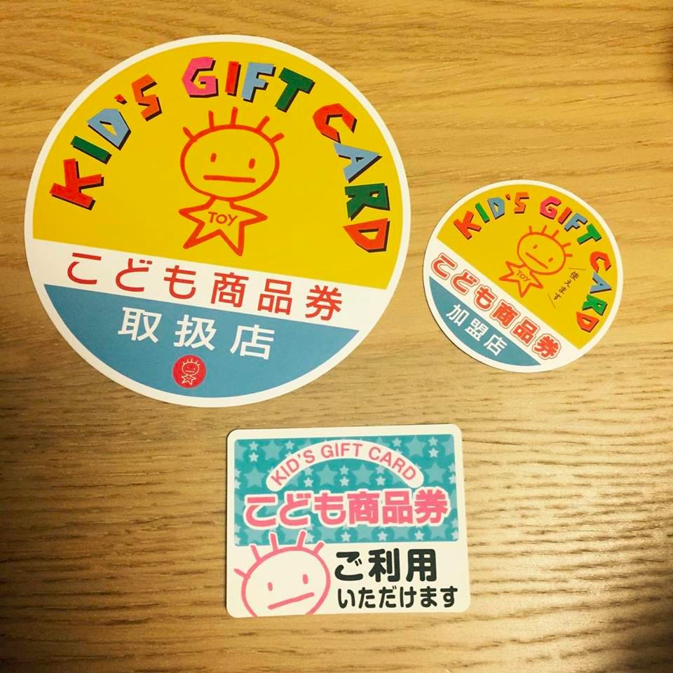 f:id:yuriiiblog:20161209000218p:plain