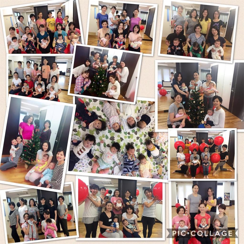 f:id:yuriiiblog:20170101015040j:image