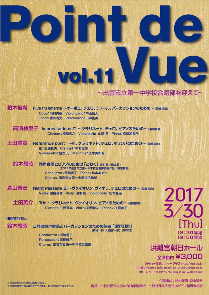 f:id:yuriiiblog:20170410150130p:plain