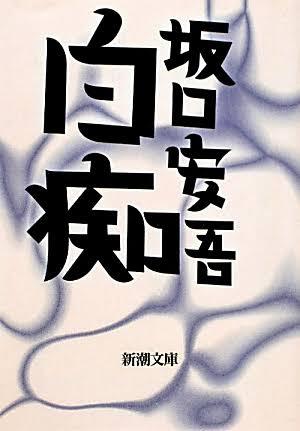 f:id:yuriikaramo:20160902191219j:plain