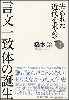 f:id:yuriikaramo:20161004213107j:plain