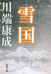 f:id:yuriikaramo:20161206163151j:plain