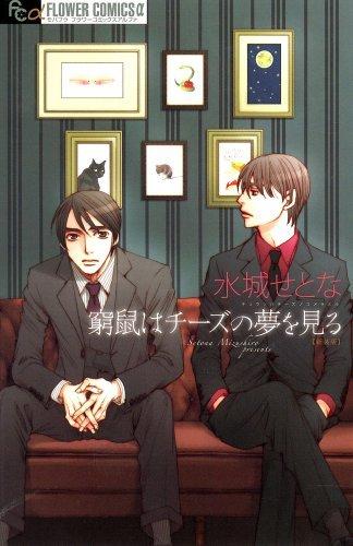 f:id:yuriikaramo:20170113203827j:plain