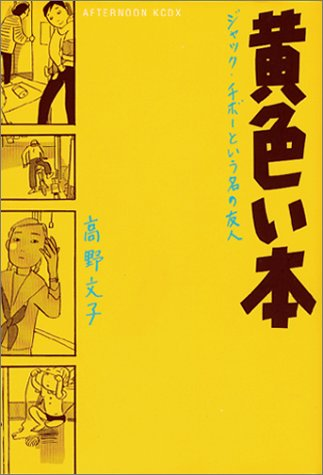 f:id:yuriikaramo:20170507230659j:plain