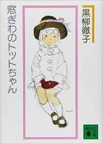 f:id:yuriikaramo:20170507231901j:plain