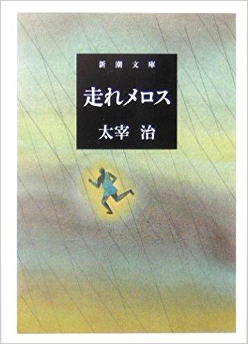 f:id:yuriikaramo:20180225192118j:plain