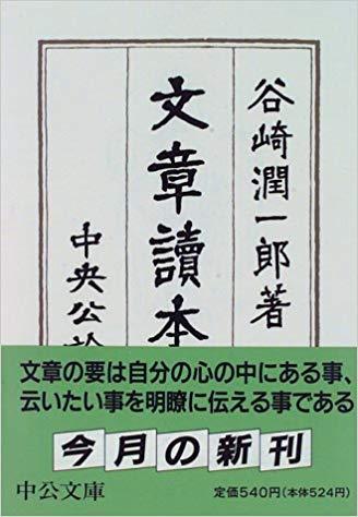 f:id:yuriikaramo:20190506130409j:plain