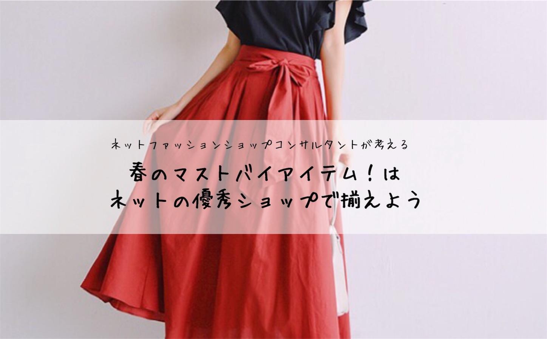 f:id:yurikaberry:20180208060106j:image