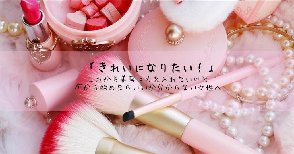 f:id:yurikaberry:20180209215037j:plain