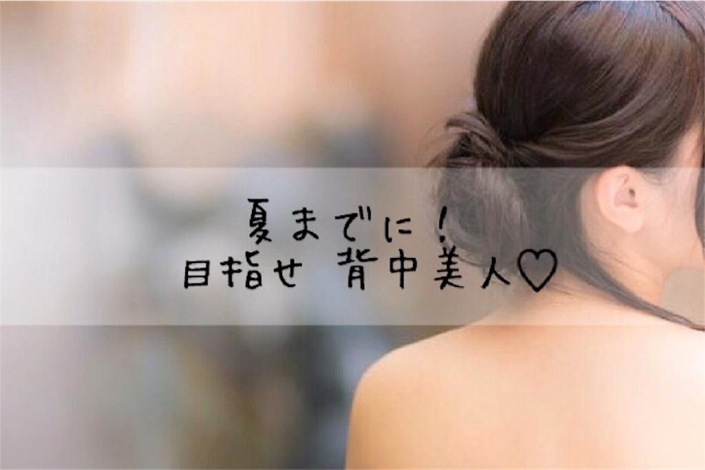 f:id:yurikaberry:20180210134721j:plain