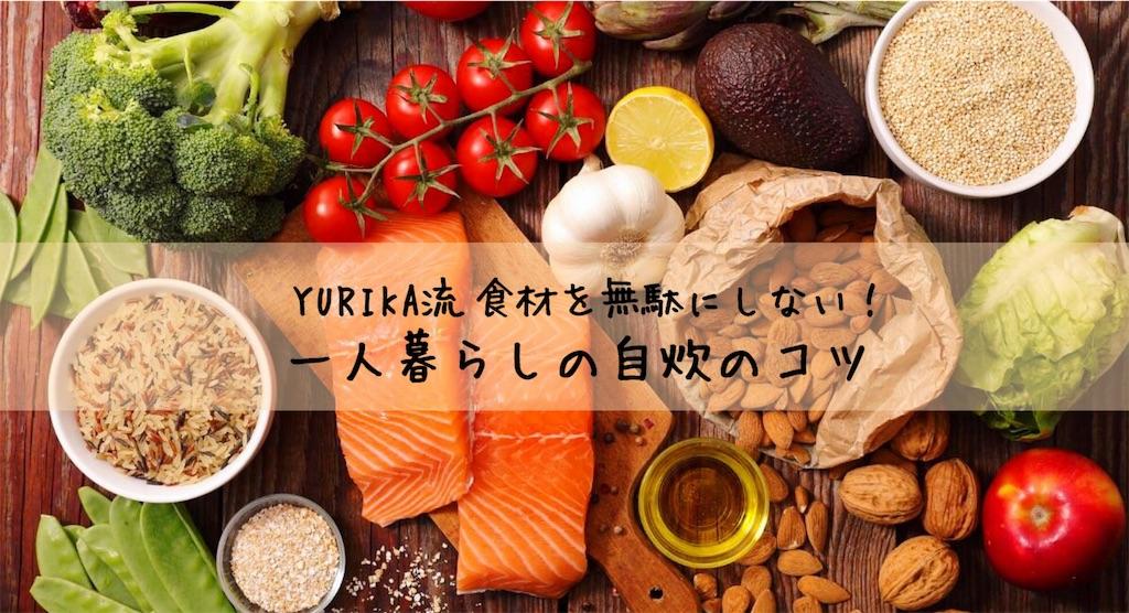 f:id:yurikaberry:20180214202856j:image