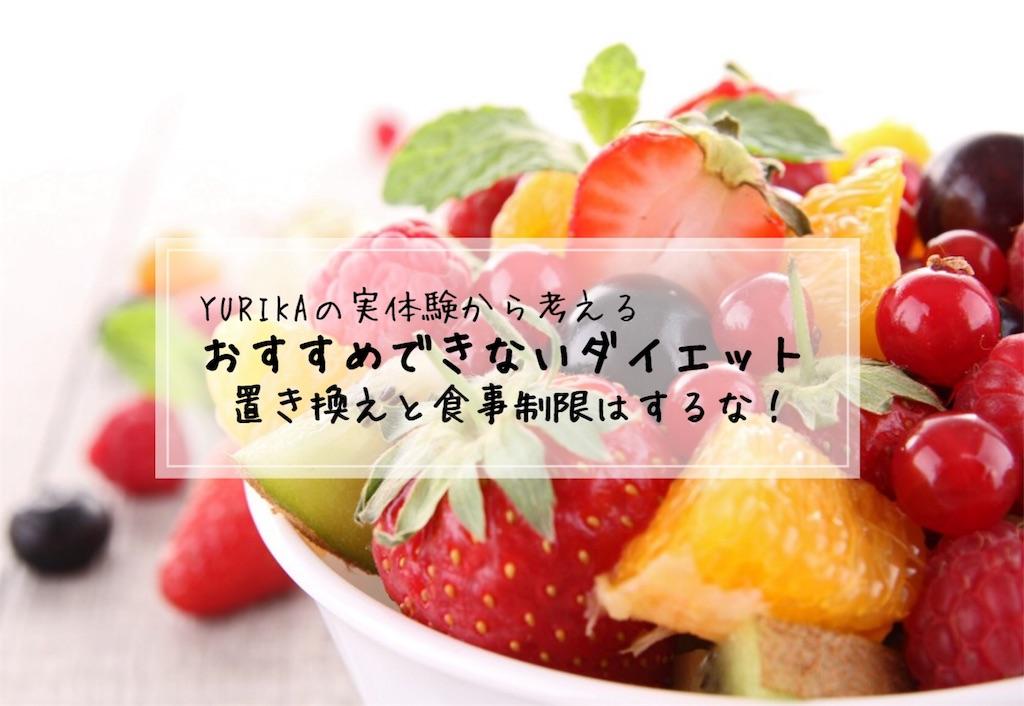 f:id:yurikaberry:20180214203244j:image
