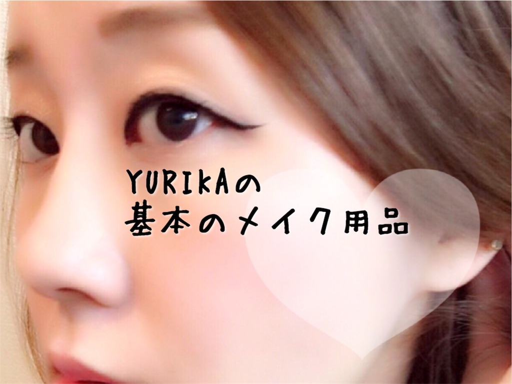 f:id:yurikaberry:20180222154749j:plain