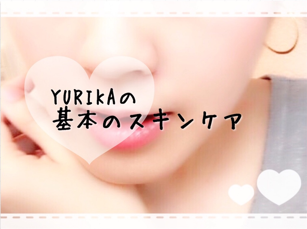 f:id:yurikaberry:20180222231802j:image