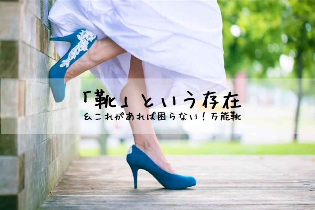 f:id:yurikaberry:20180308170447j:image