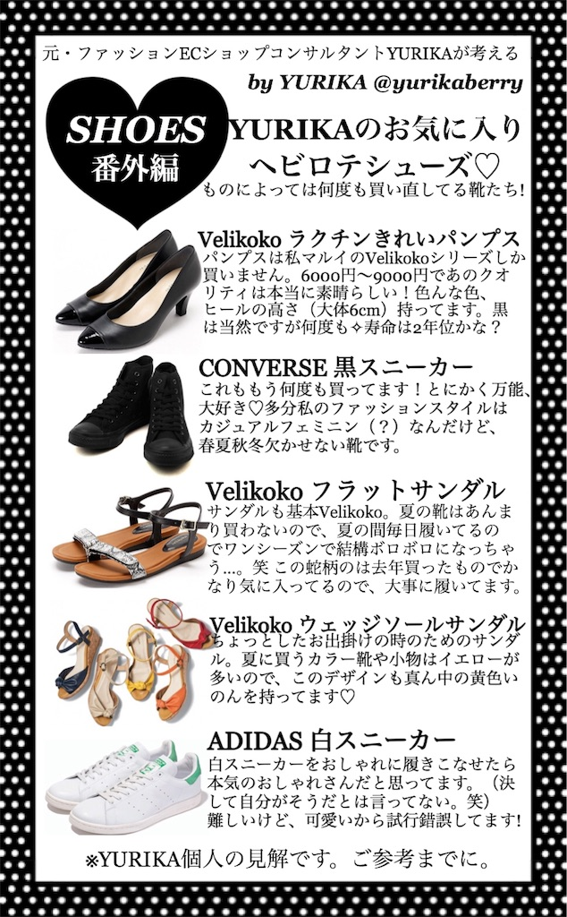 f:id:yurikaberry:20180308170511j:plain