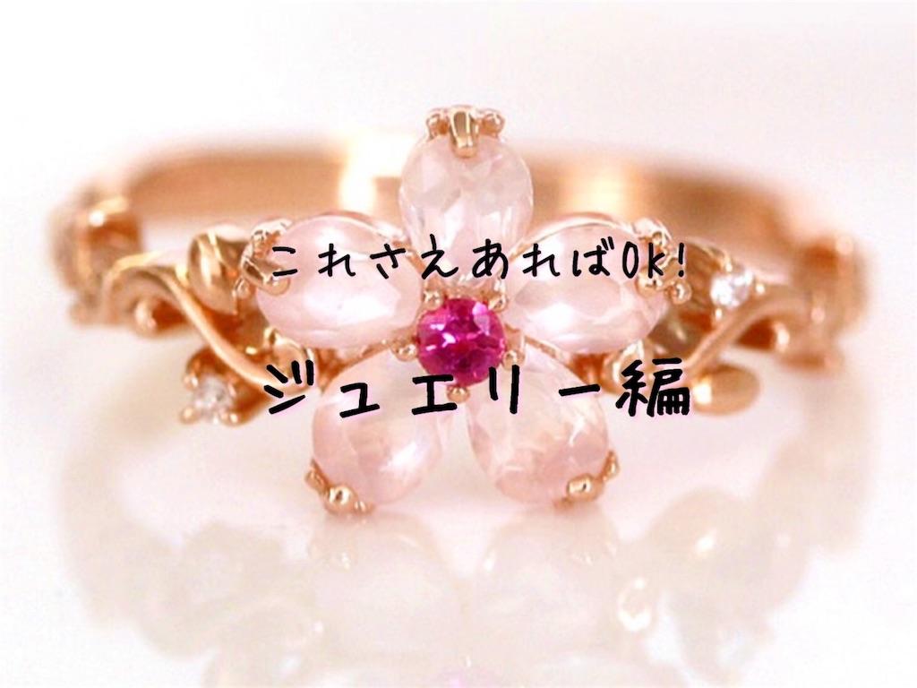 f:id:yurikaberry:20180310171430j:image