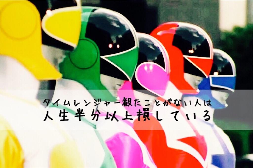 f:id:yurikaberry:20180315132306j:image