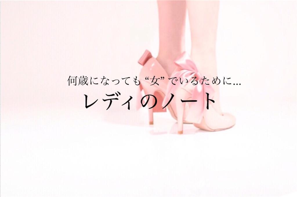 f:id:yurikaberry:20180317034348j:image