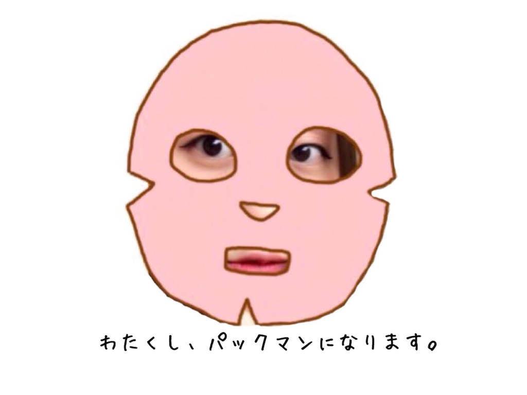 f:id:yurikaberry:20180318054111j:image