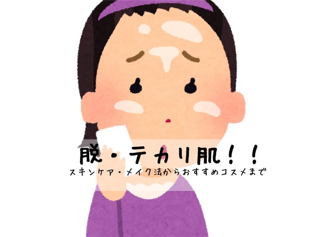 f:id:yurikaberry:20180428190528j:image