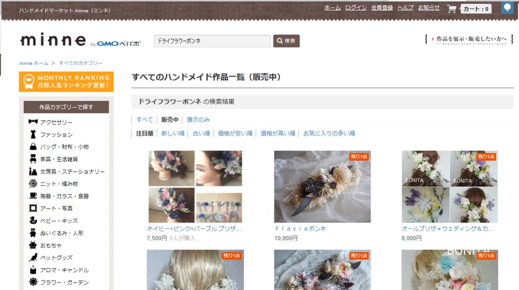 f:id:yurikablog:20170428230959p:plain