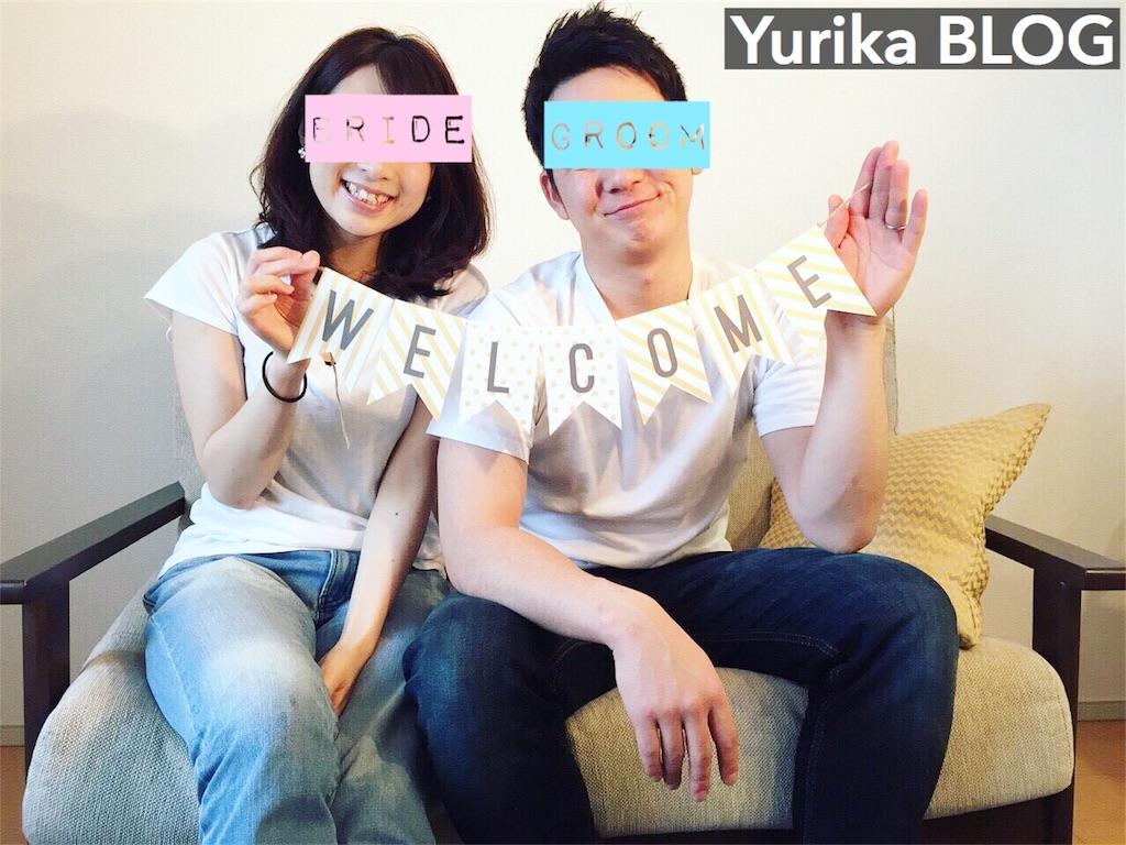 f:id:yurikablog:20170507224041j:image