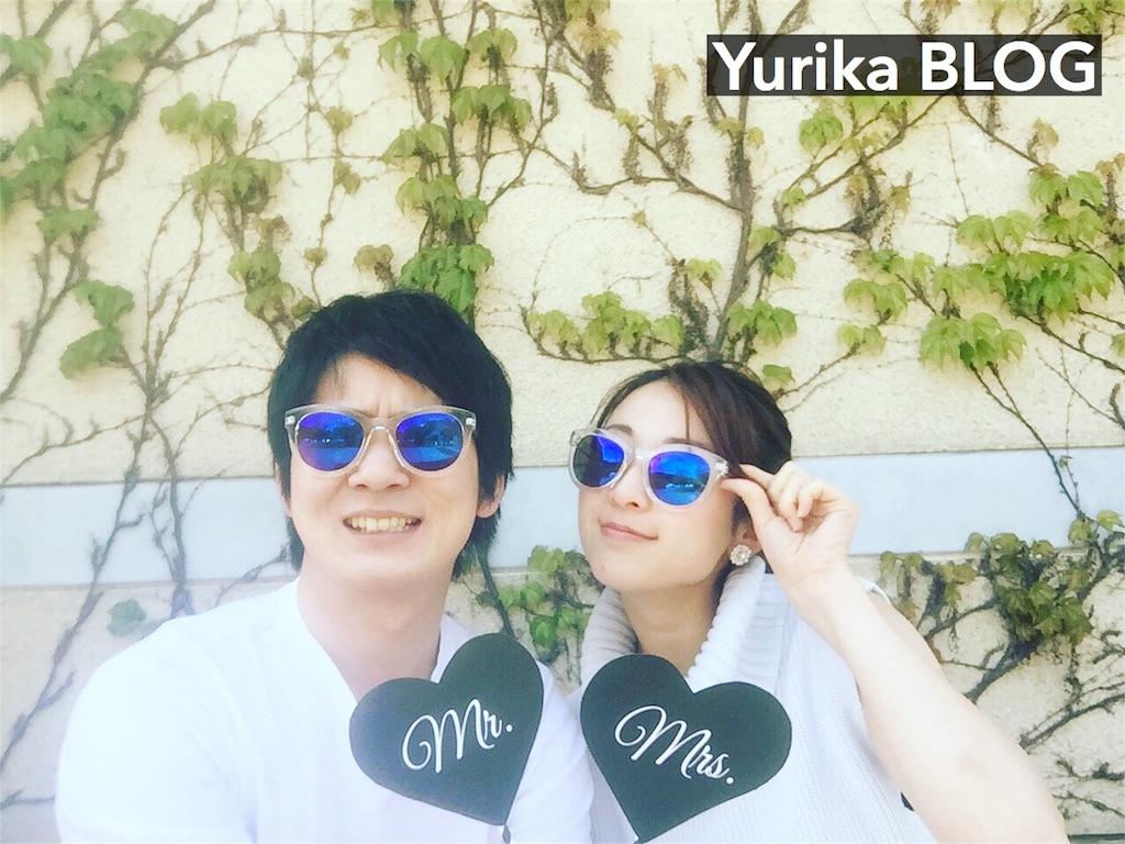 f:id:yurikablog:20170510002001j:plain