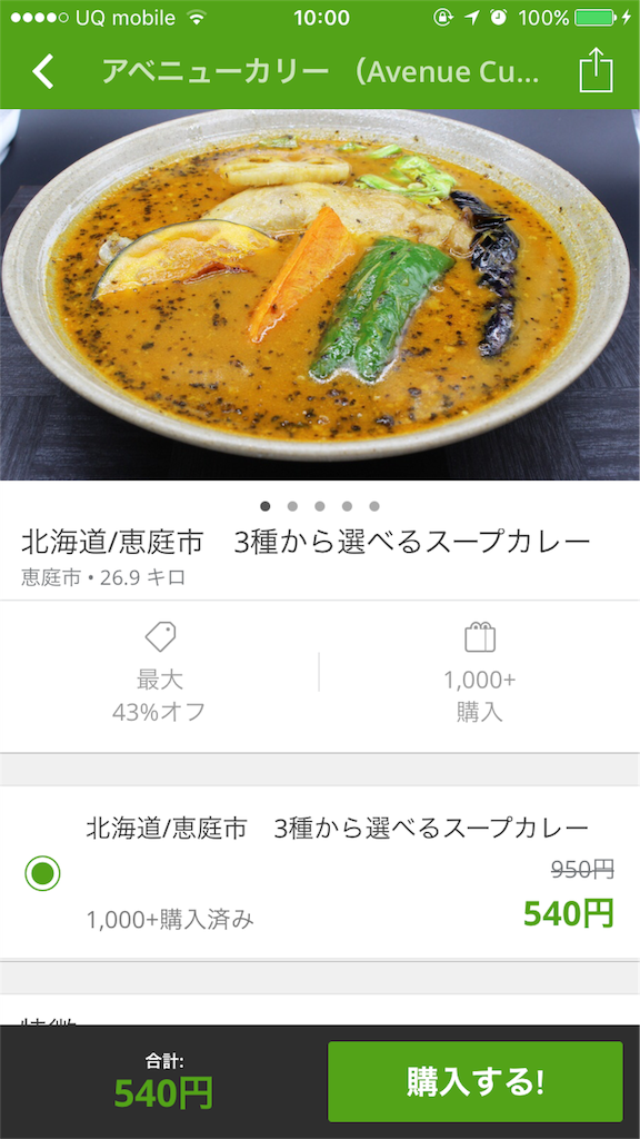 f:id:yurikablog:20170514131424p:plain