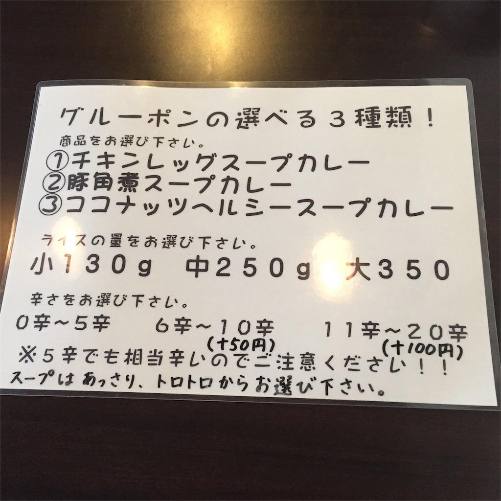 f:id:yurikablog:20170514131728j:image