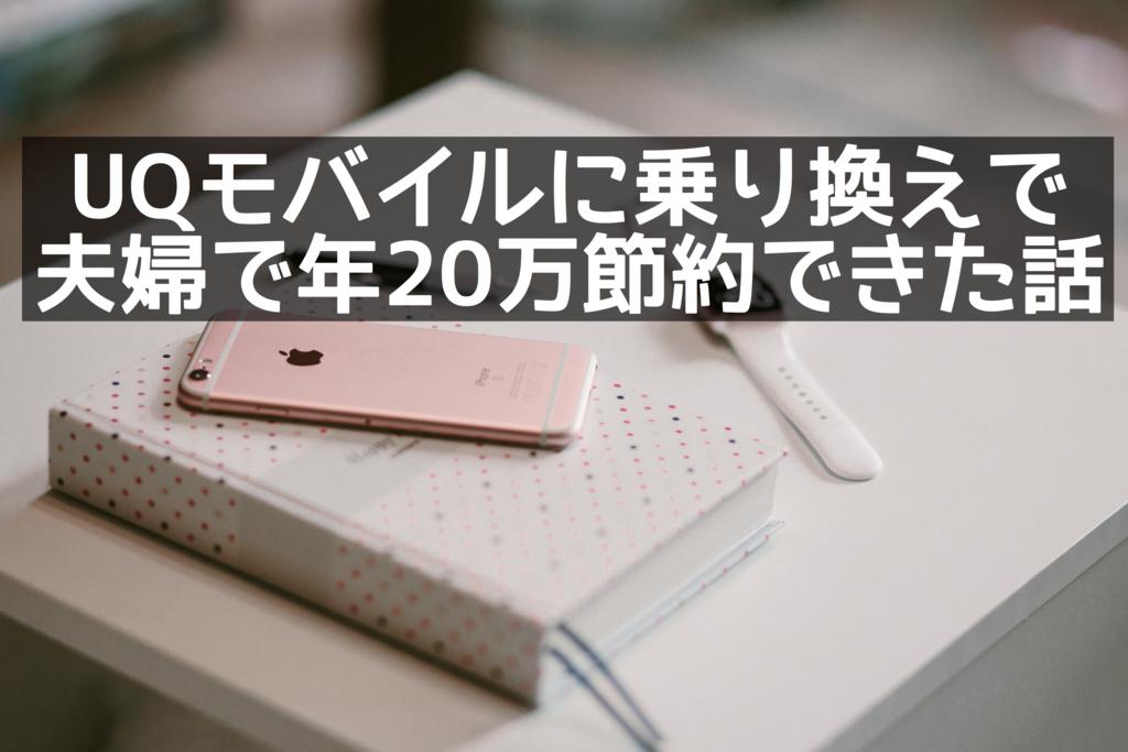 f:id:yurikablog:20170515223412j:plain