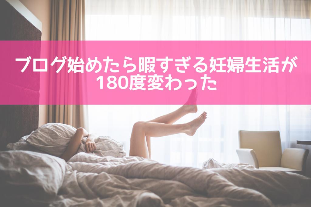 f:id:yurikablog:20170518171542j:plain