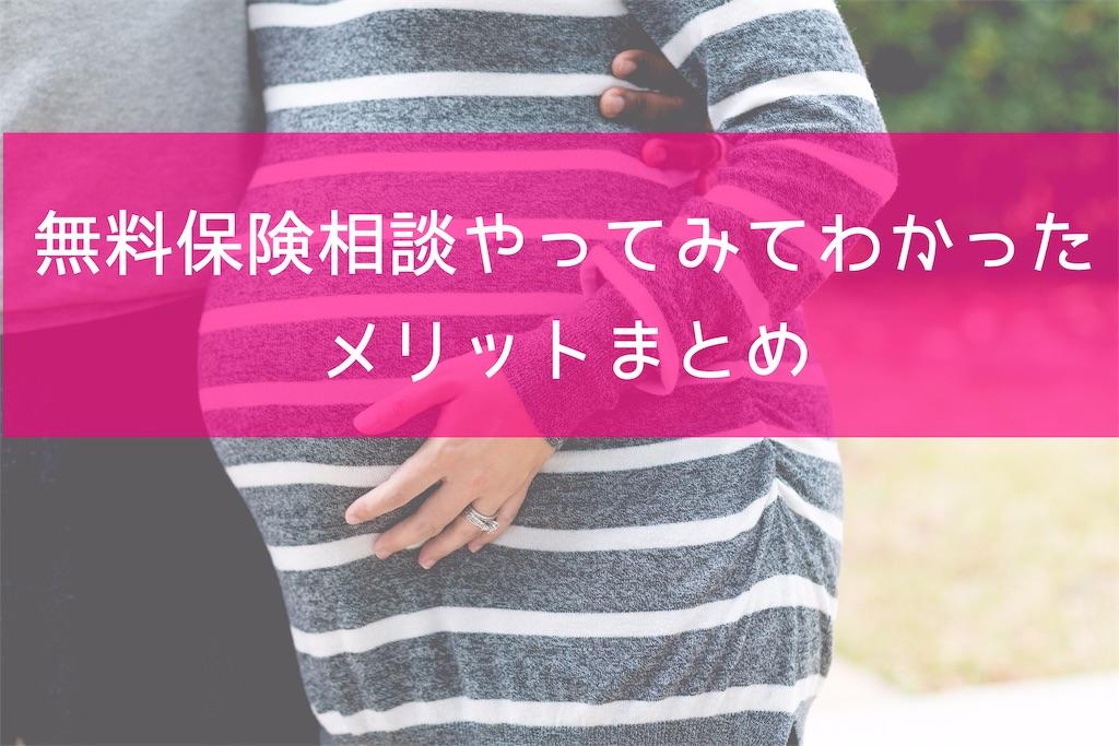 f:id:yurikablog:20170526010513j:image