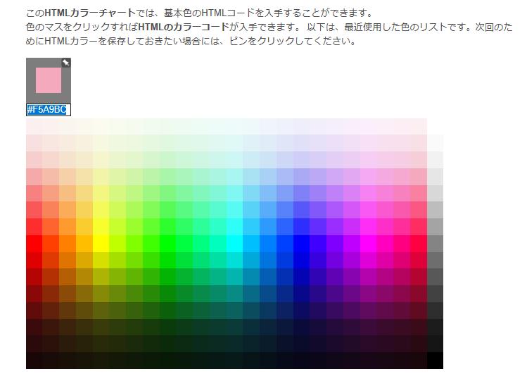 f:id:yurikablog:20170527130254p:plain