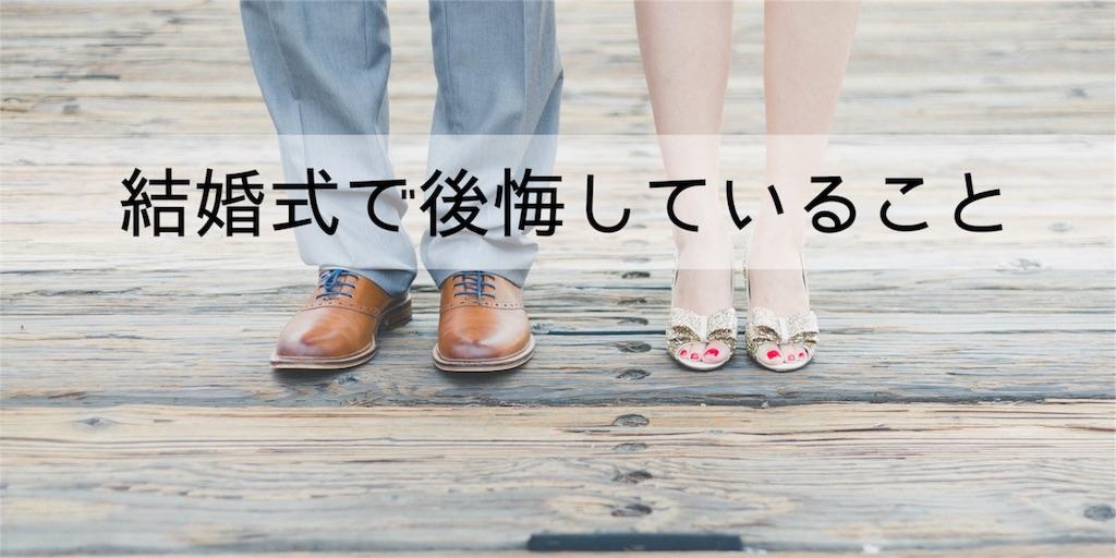 f:id:yurikablog:20170528170831j:plain