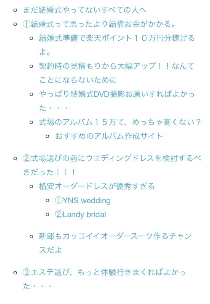 f:id:yurikablog:20170529161534j:plain