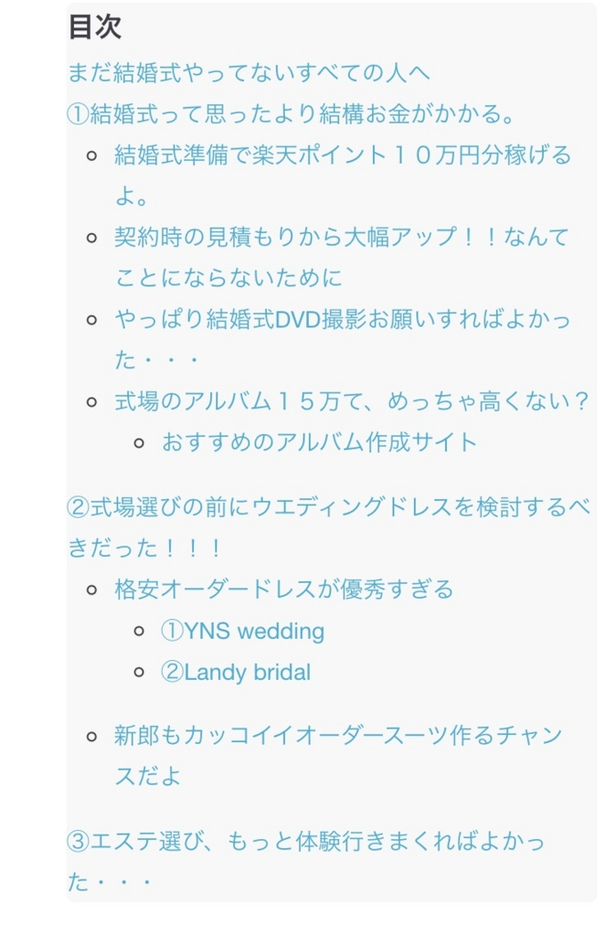 f:id:yurikablog:20170529161635j:plain