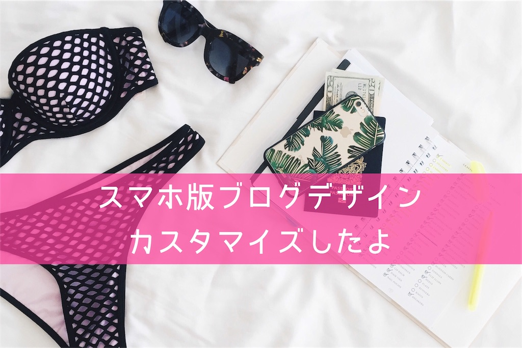 f:id:yurikablog:20170529164210j:image