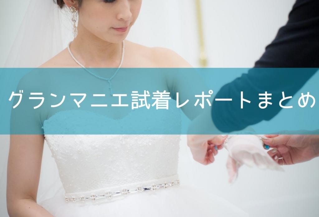 f:id:yurikablog:20170530124901j:plain