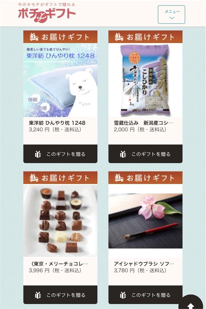 f:id:yurikablog:20170617000638j:image