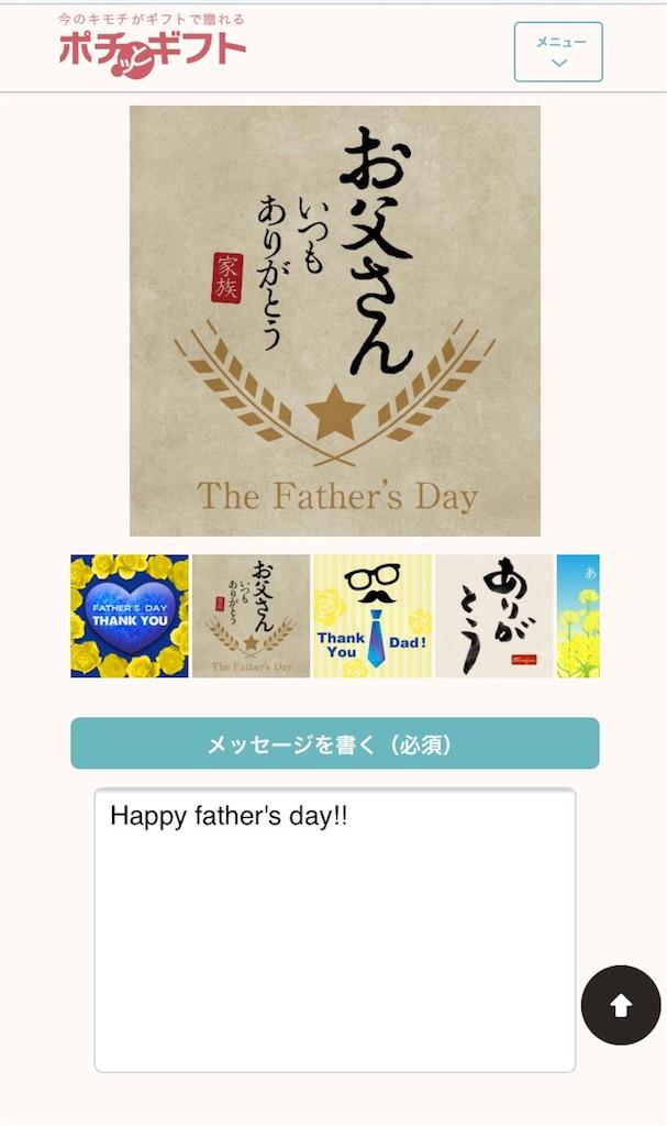 f:id:yurikablog:20170617001415j:image