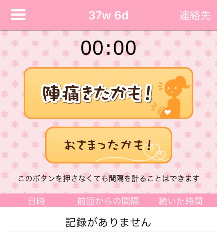 f:id:yurikablog:20170701185055j:plain