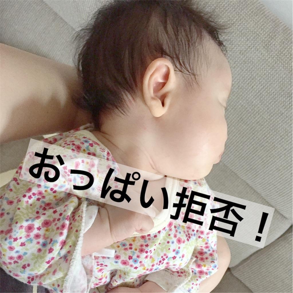 f:id:yurikablog:20170915212432j:image