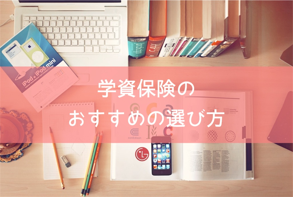 f:id:yurikablog:20171005231816j:image