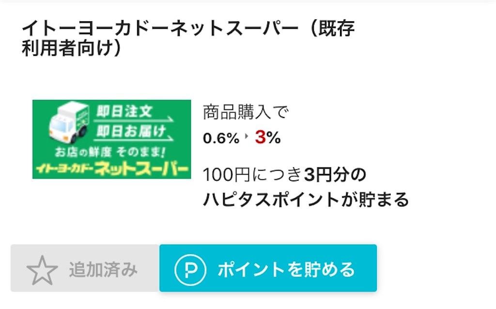 f:id:yurikablog:20180809153657j:plain