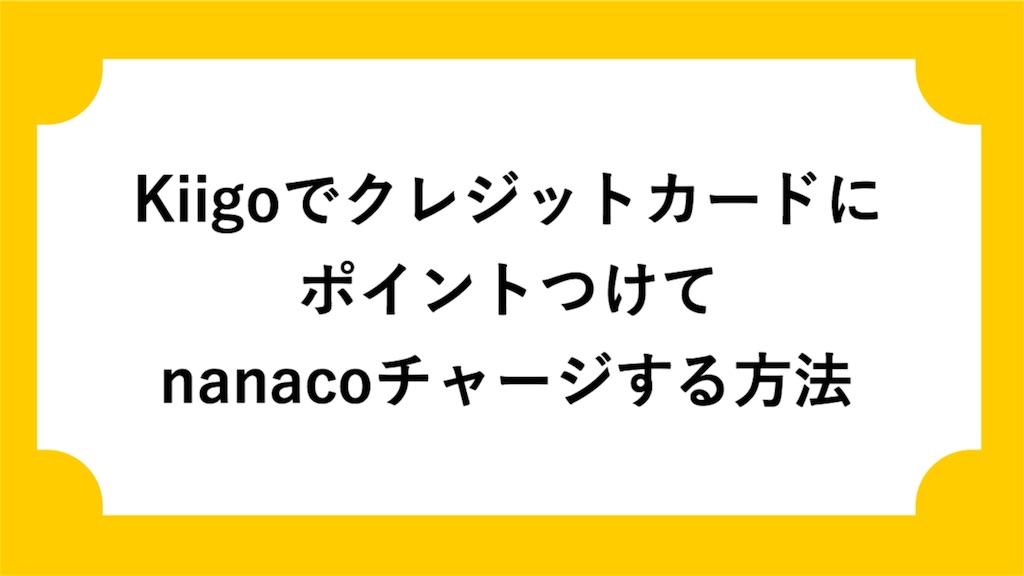 f:id:yurikablog:20180814220348j:image